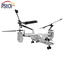 RC Helicopter U.S Airforce Transport Aircraft Osprey V22 2.4G 4 Channel Remote Control Plane Model RTF Electronic Hobby Toy(China)