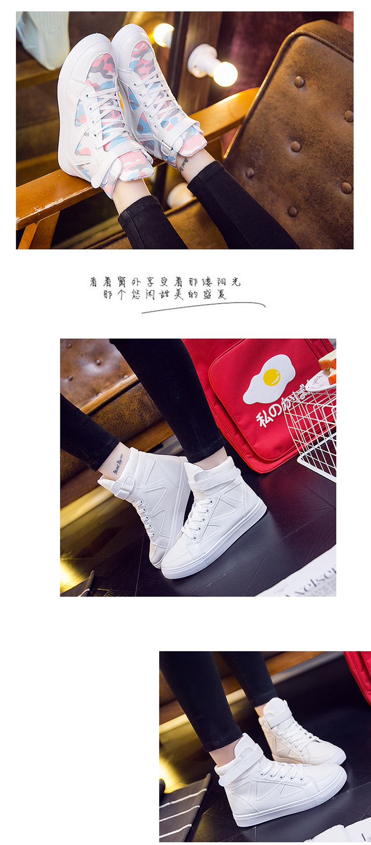 High quality lady canvas shoes 2017 high  help sports shoes star woman breathable lace black brand shoes sapato feminino