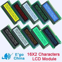 Free Shipping, Brand New Character LCD Module Display LCM 1602 162 16X2 Compatible with HD44780(China)