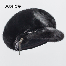 Aorice HF7046 The new women's winter hats fur cap really mink Mao Chun color black hat fashion to keep warm(China)
