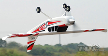 RC airplane trainer plane and sports plane Blazer with two version main wings KIT version
