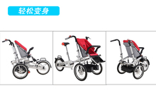 kids bicycle children bike baby bike kids cykel O1 steel frame includ shipping cost  send to khaba  price