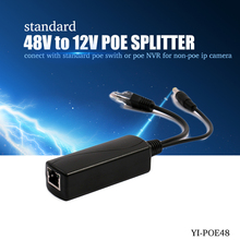 YiiSPO Active POE Switch IEEE802.3af 48V input 12V output 15.4W POE Splitter 100meters POE camera nvr without power adaper(China)