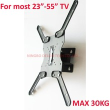 23 inch 32inch 50inch  55inch tiltable lcd tv wall mount swivel led tv bracket shelf