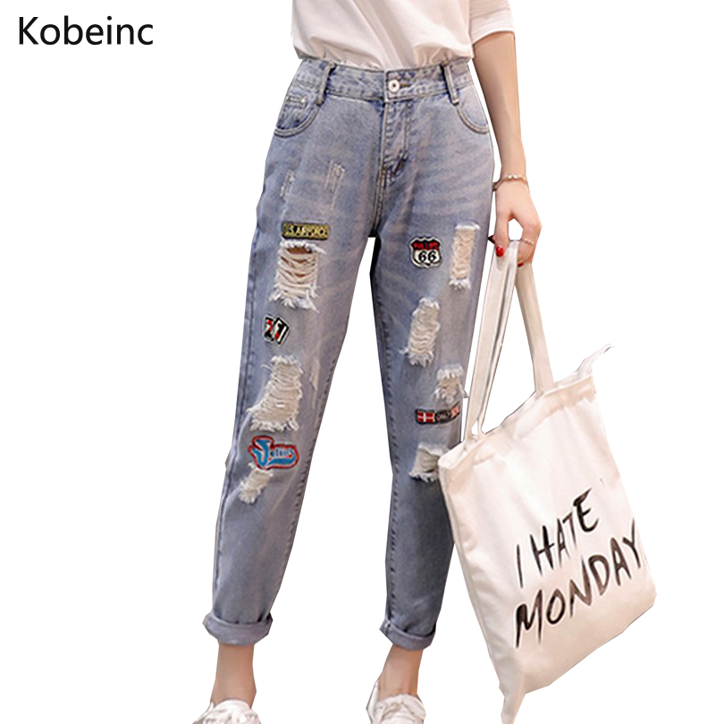 Fashion 2017 Autumn Harem Capri Pants Patchwork Ripped Jeans Causal Washed Denim Pantalones 26-31 Large Size Women TrousersОдежда и ак�е��уары<br><br><br>Aliexpress