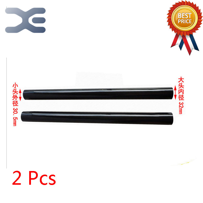 2Pcs High Fitting Philips Vacuum Cleaner Accessories Straight Pipe Hard Pipe Connection Pipe Extension Tube 32mm
