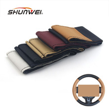 2016 Genuine Leather Steering Wheel Cover Car Styling Accessories Volante Esportivo DIY Handmade Case With Needles and Thread