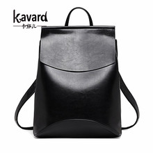 Kavard Spanish Brand 2017 Design Pu Women Leather Backpacks School Bag Student Backpack Ladies Women Bags Leather Package Female(China)