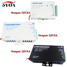 5YOA Power Supply Door RFID Fingerprint Access Control System Machine DC 12V 3A 5A AC 90~260V High Quality(China)