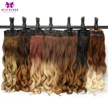 "Neverland 24"" 60cm Wavy 5 Clips One Piece Natural Brown Two Tone Ombre Synthetic Hairpiece Clip In Hair Extensions for Women"