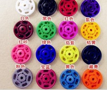 30pairs/lot 21mm colorful round plastic invisible snap buttons for sweater presser buttons sewing diy accessories 1417