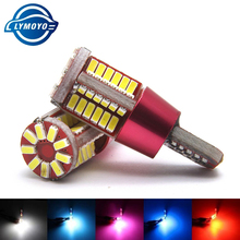 1pcs Car t10 led 192 w5w super bright 57smd canbus NO Error Car marker Auto Wedge Clearance Lights bulb parking lamps Side Light(China)