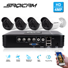 Saqicam CCTV KIT 4CH AHD 1440P 4MP DVR Video Surveillance System Outdoor Bullet Camera Home Security Camera System Night Vision