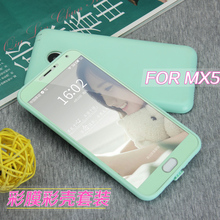 "Meizu MX5 soft case cover MX5 Drop resistance silicone TPU colorful cover With color film 5.5"" matte back cover"