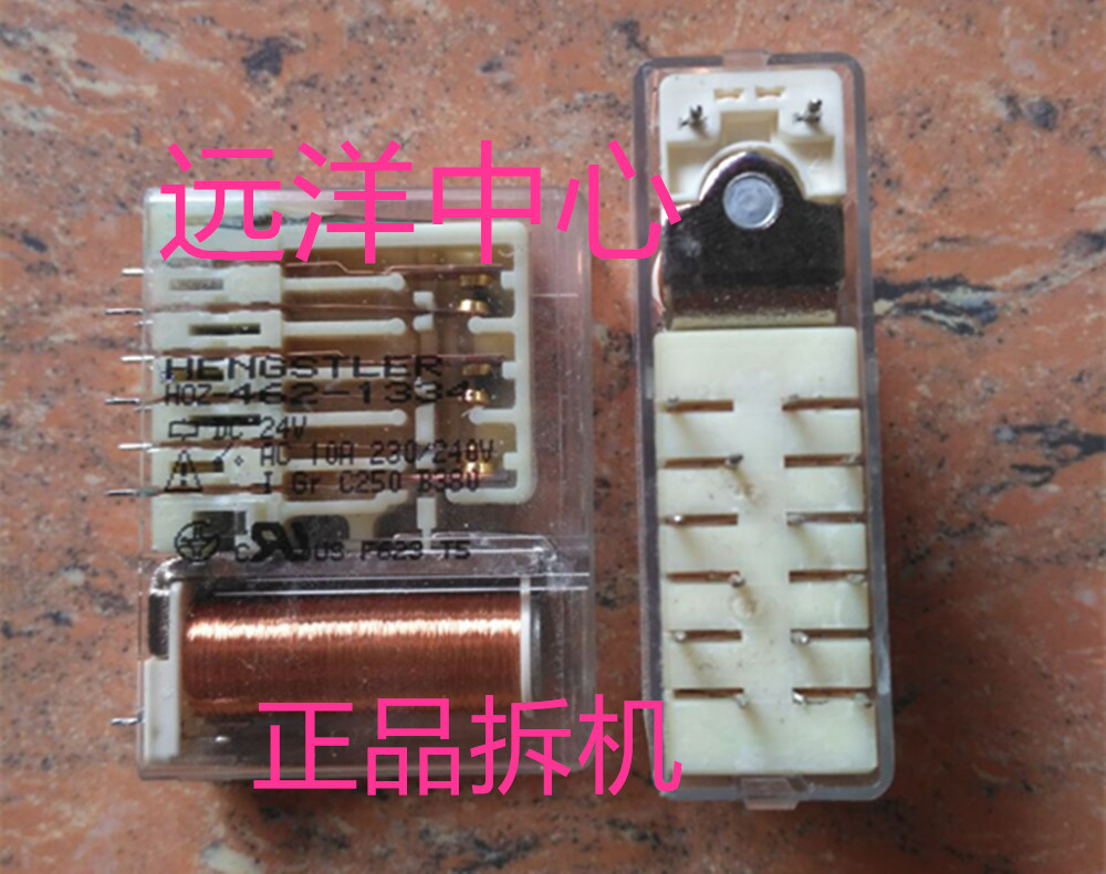 HOZ-462-1334 DC24V   10A<br>