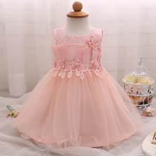 Baby Girl Dress for Wedding Baby Flower Beaded Lace Princess Dress Infant Clothes Outfits Baby Girl Bithday Dress Baptism Gowns(China)