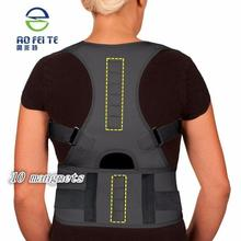 Adjustable Magnetic Therapy Male Female Braces & Supports Belt Shoulder Back Support Belt Posture Corrector Brace(China)