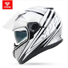 YOHE Double lens Full face motorcycle helmet YH-970 Kinght racing helmets Unisex Motorcross helmet Winter keep warm Moto helmet(China)