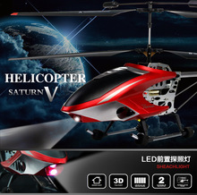 2016 new RC helicopter 75cm big size helicopter 2.4G with gyro powerful MOTOR system with 1500 mAh battery vs F45 K120(China)