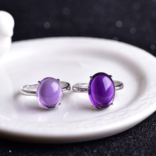 Natural Purple Crystal Solid Silver 925 Rings Women Natural Stone Real 925 Sterling Silver Jewelry Wome s925 bijou Free Ring Box(China)