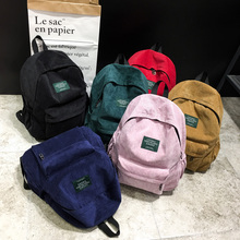 2017Hot sale Solid Corduroy Backpack Simple Tote Backpack School Bags For Teenager Girls Students Shoulder Bag Super qauality(China)