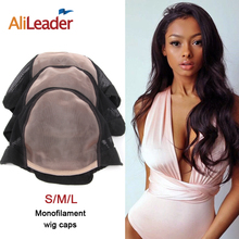 AliLeader Products MONO Wig Caps For Making Wigs 5*5 Front Monofilament Wig Making Materials U Part Wig Cap 1PC Free Shipping