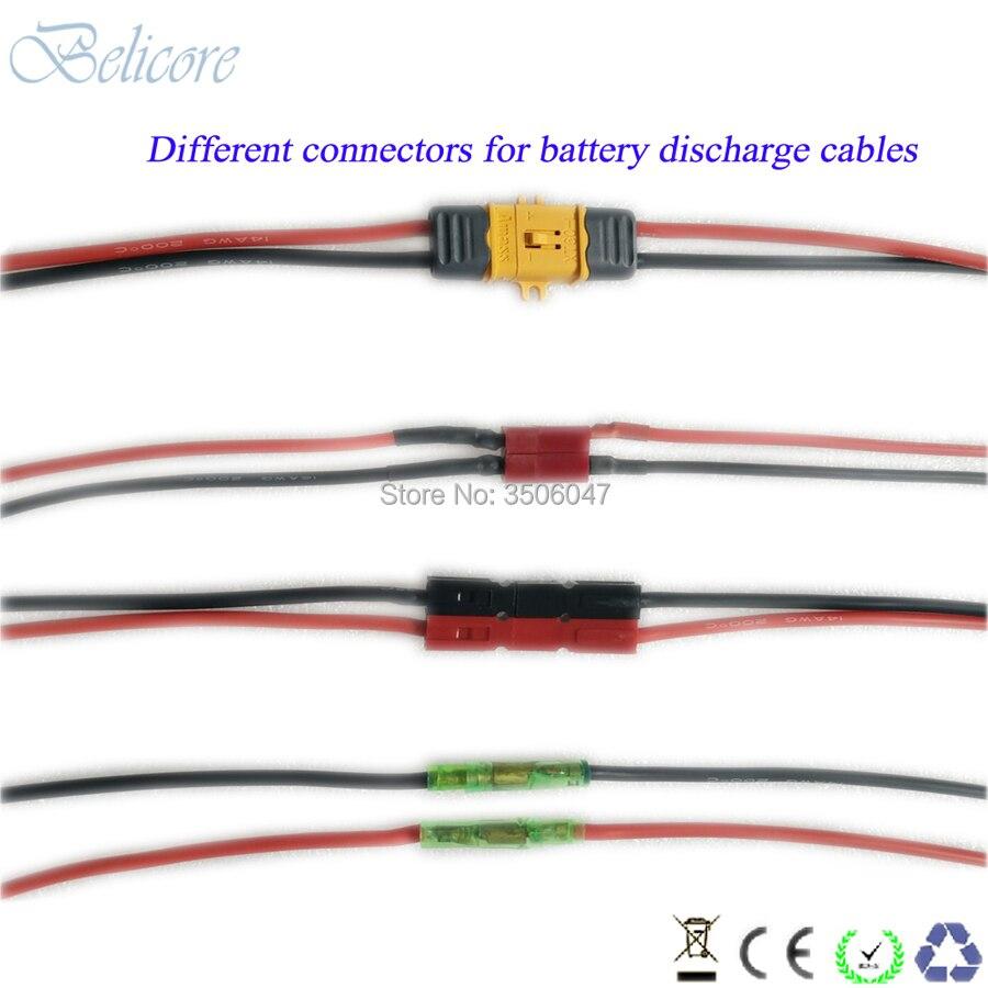 discharge connector