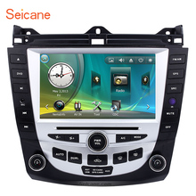 Car Radio Bluetooth Music DVD Player Stereo for 2003 2004 -2007 Honda Accord 7 GPS Navigation system with 1080P Video USB Audio