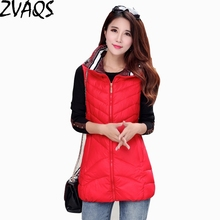 Hot Sale Ladies Winter Coat Waistcoat 2016 Fashion Women Hooded Thicken Warm Down Cotton Vest Plus Size L-3XL Woman Vest BL0202