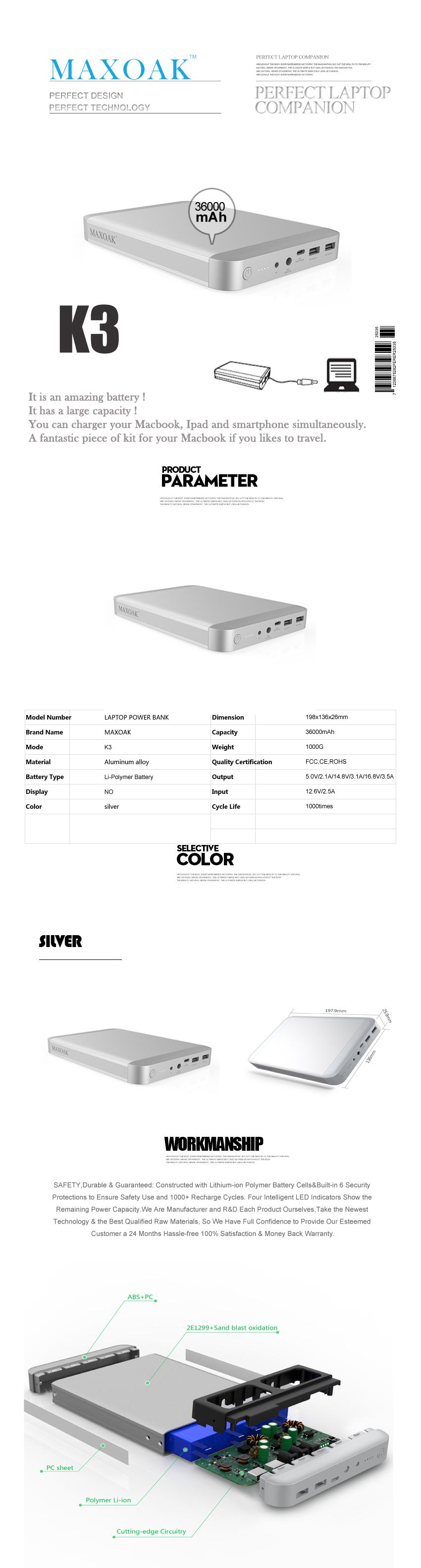 120170719Laptop power bank K3-silver-all