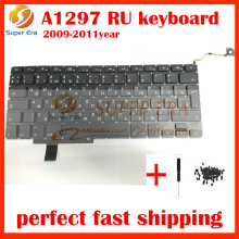 "5pcs/lot New 17"" RU Keyboard For Macbook Pro A1297 Russian Keyboard Russian language Keyboard Layout 2009 2010 2011year(China)"