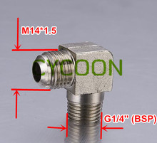 G1/4''-M14*1.5 brass elbow on oil-free pump, plating sliver. air compressor spare parts(China)