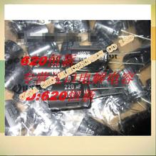 160V220UF capacitor 160V 18X25 220UF high frequency and long life 105 degrees.(China)