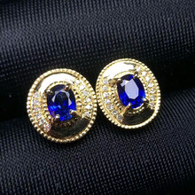 18k gold gemstone earrings hot sale MEDBOO new fashion class fine jewelry 18K gold natural blue sapphire stud earrings for women(China)