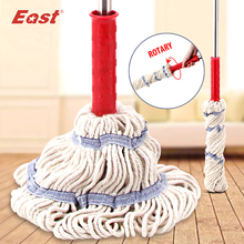 East  Rotary Spin microfiber head  housekeeper cleaning mop for home floor washing