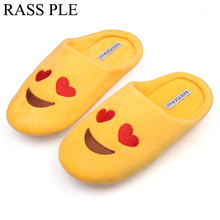 RASS PLE Women Soft Velvet Indoor Floor Expression Slippers Cute Emoji House Shoes Soft Bottom Winter Warm Shoes For Bedroom(China)