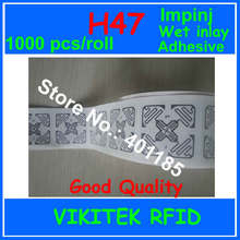 Adhesive wet 3D inlay Impinj H47 sticker UHF RFID 1000pcs 860-960MHZ Monza4 915M EPC C1G2 ISO18000-6C can used to RFID tag label
