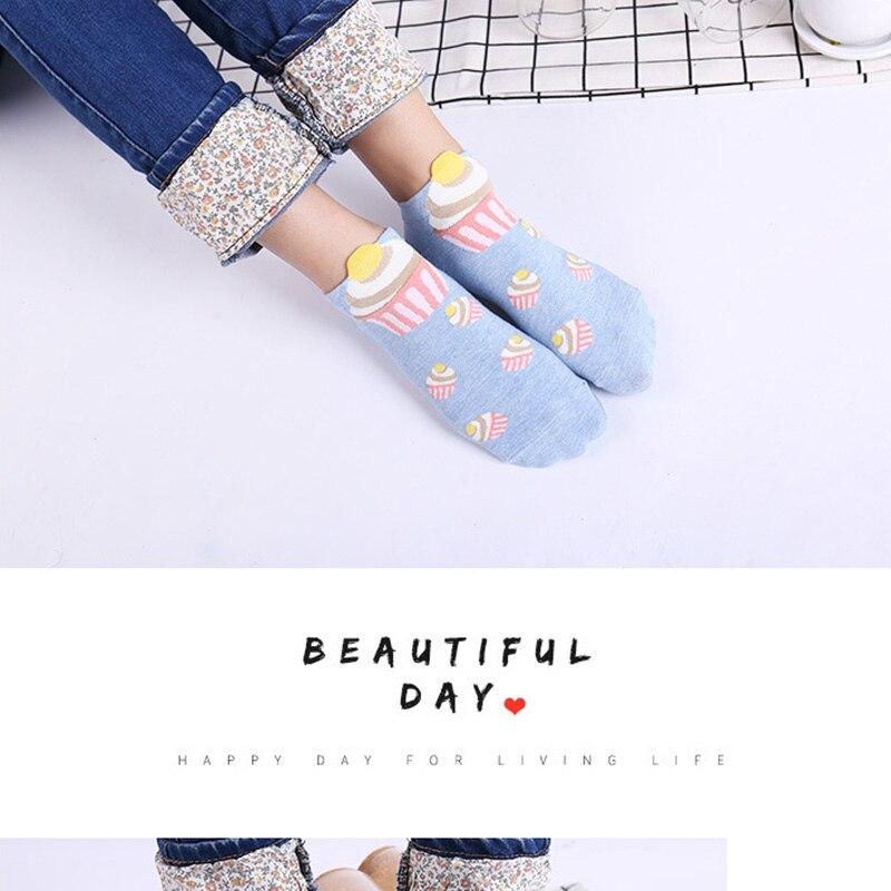 Socks (8)