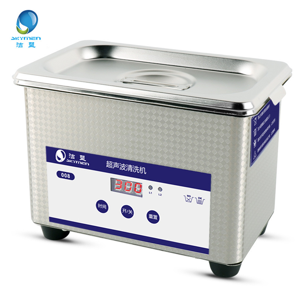 SKYMEN 0.8L Digital Ultrasonic Cleaners Sterilizer Cleaning Appliances Sterilizing Jewelry Manicure Tools Disinfection Machine<br>