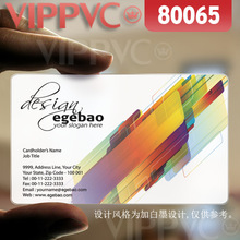 80065 pvc card printers  - matte faces transparent card thin 0.36mm