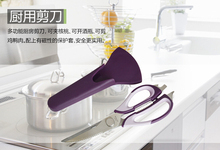 Multifunction Heavy Duty Chef Kitchen Scissors Shears With Magnetic Holder Come-Apart for Kitchen Accessories, Cooking Scissor(China)