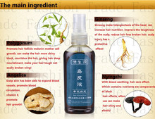 Reliable Brand DSY Herbal Cure White Hair Treatment Tonic 60ml Extra-Strength make hair black Chinese Medicine No Side Effect