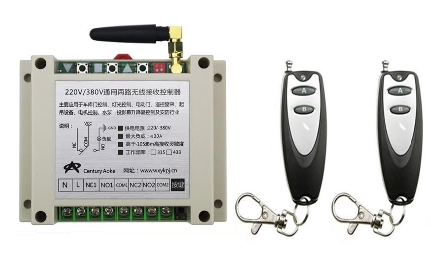 AC220V 250V 380V 30A 2CH Remote Control Garage Door RF Wireless Remote Control Switch System 2*(J1) Transmitter + 1* Receiver<br>