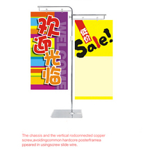 POP promotion banner advertising poster clip holder frame rise-fall floor display rack showing stand