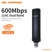 COMFAST wireless usb repeater AC 600mbps wifi usb antenna portable wi fi signal amplifier 2.4+5ghz PC mini repeater CF-WR370AC(China)