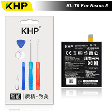2017 KHP NEW 100% BL-T9 Phone Battery For LG Nexus 5 BL-T9 BLT9 D820 D821 E980 High Quality Mobile Replacement Battery(China)