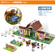 Bela friends girl friends Heart Lake City Stories series assembled  toys fight inserted puzzle 10163 Heart Lake City Stables