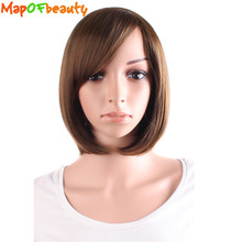 MapofBeauty short straight Cosplay Wigs black dark Light Brown 4 colors 30cm women synthetic Heat Resistant hair peruca