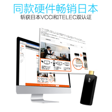 NEW 5G HDMI D10 mobile TV airplay wireless wifi with screen device for screen high-definition HDMI IOS android mobile phone(China)