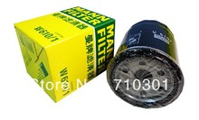 Hot sales, free shipping fee MANN oil filter W610/1 gernmany